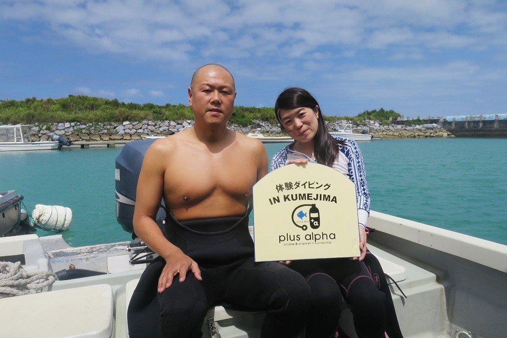 体験ダイビング 記念撮影①