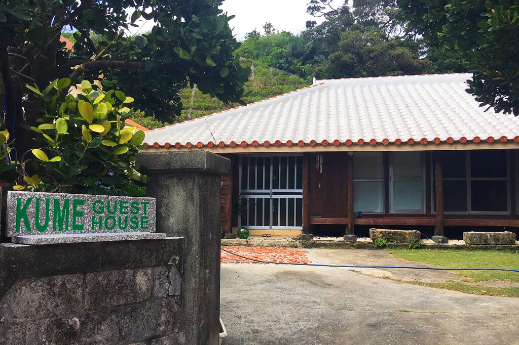 Kume guest house